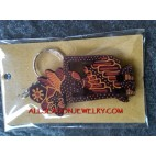 Wooden Key Chain Batik
